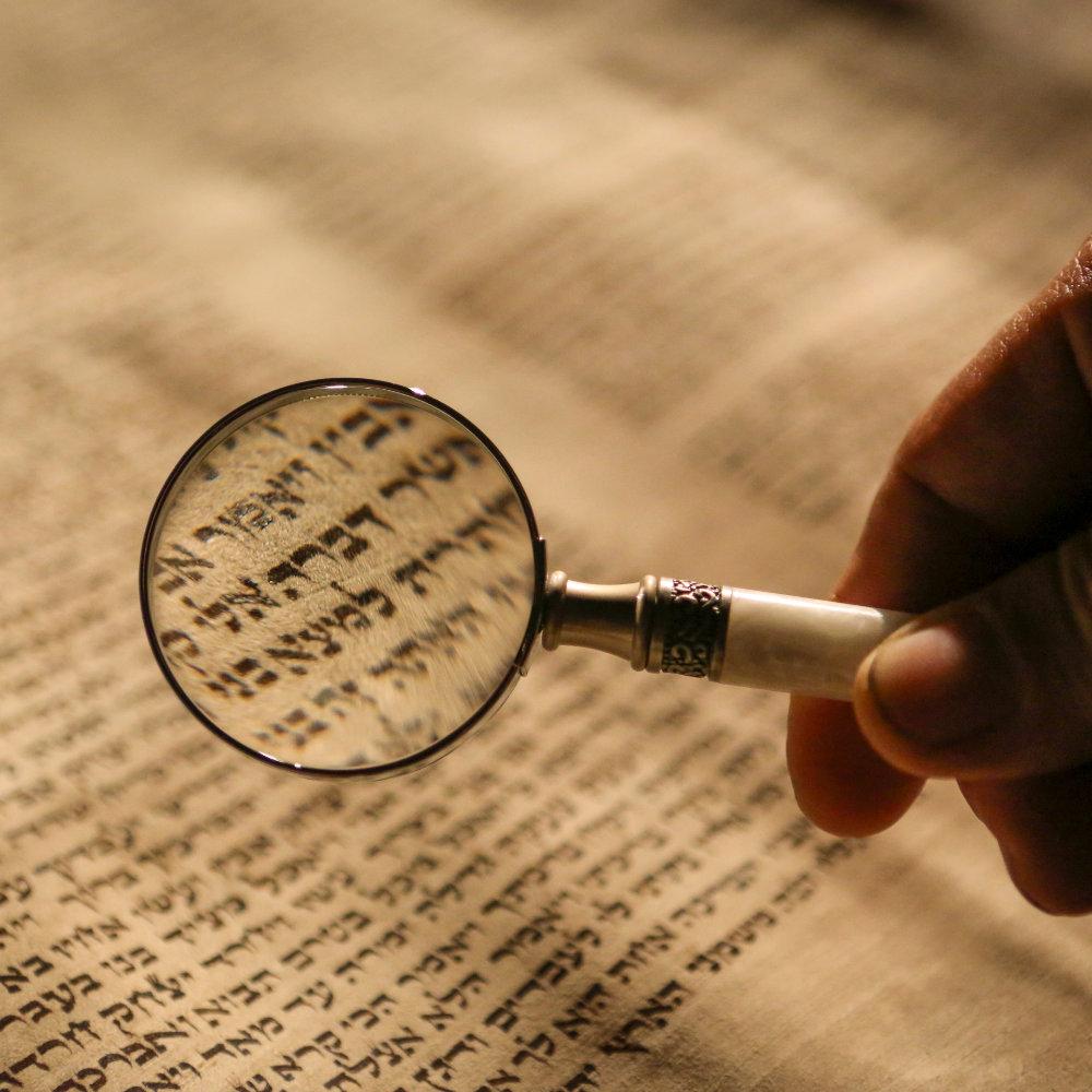 Warum ich an die genaue Überlieferung des Tanachs glaube?